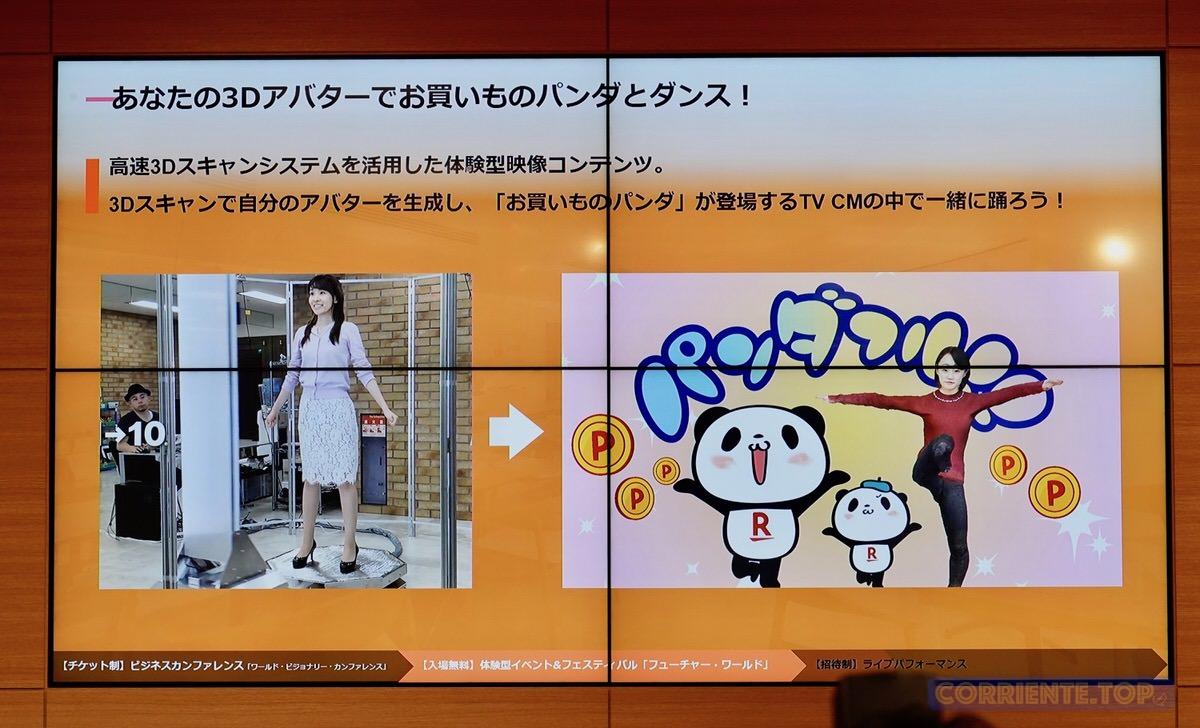 Rakuten Optimism 19 がパシフィコ横浜で開催 お買いものパンダグッズの販売など企画多数 関東のショーケースで初の完全キャッシュレス導入 Corriente Top