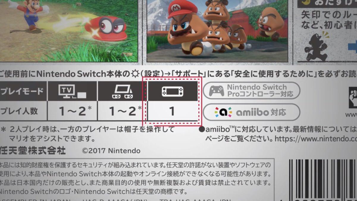 ニンテンドー スイッチ ライト 対応 ソフト 【新型】Switch Lite対応ソフトおすすめ3選!