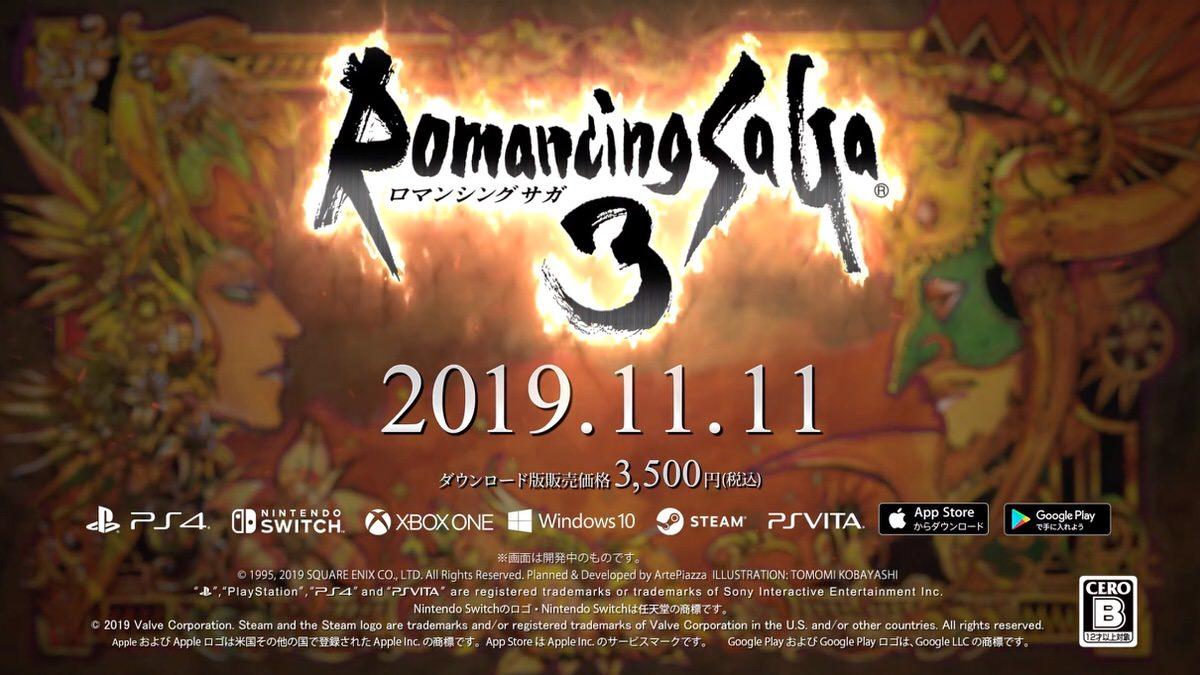 リマスター版 ロマンシング サガ3 発売が11月11日に決定