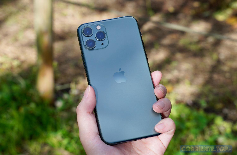 Iphone 12 自社開発の5gアンテナモジュール搭載を計画か Corriente Top