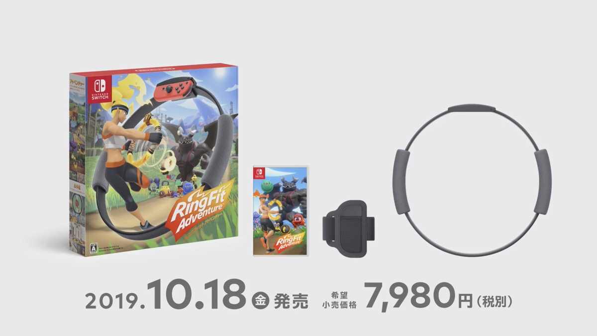 ニンテンドー スイッチ フィットネス リングフィット アドベンチャー Nintendo
