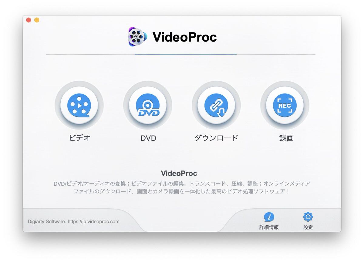 画面 録画 ipad