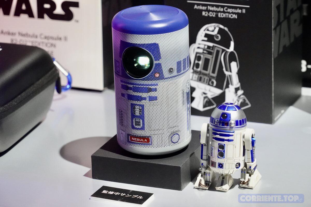 Anker Star Wars仕様の Anker Nebula Capsule Ii R2 D2 Edition を