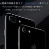【30時間限定無料】iPhone/iPadデータ復旧ソフト「EaseUS Mobisaver 7.0」が2月21日(火)17時まで無料配布中