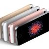 2017年3月の新製品発表イベントでは、新型「iPad」の発表の他に、「iPhone 7」のレッドモデルや「iPhone SE」の128GBモデルが登場か?