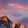 Apple、正式版「macOS Sierra 10.12.4」を一般ユーザー向けにリリース Macでも「Night Shift」モードが利用可能に