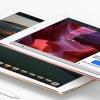 新型10.5インチ「iPad Pro」の生産は今月から少量ずつ開始されているものの、発売がいつになるかは不明