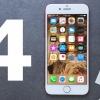 【動画あり】「iOS 11 beta 4」の新機能や変更点が判明 ロック画面の通知をスワイプで表示・削除できるように